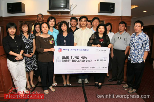 Donate RM30,000 for the New 4-Story Block