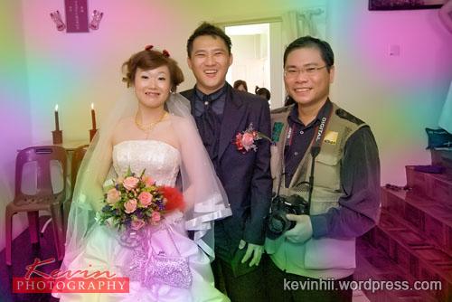 Anna, Philip & Kevin