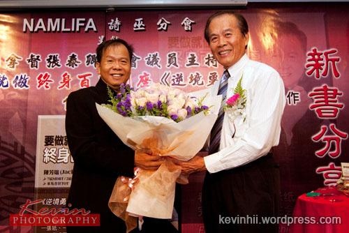 Jackson Ting present flowers to Y.B. DATUK TIONG THAI KING
