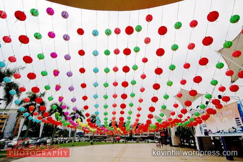 Lantern at Sibu Gateway