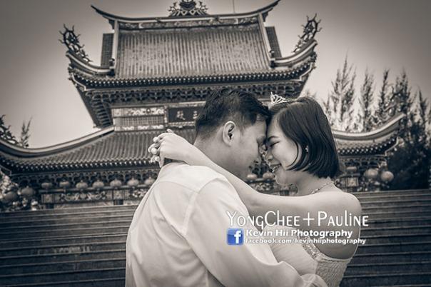 YongCHee+Pauline-02