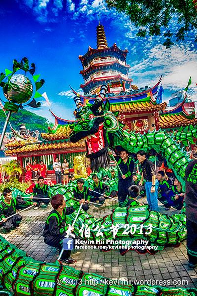 大伯公2013-01